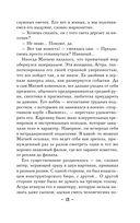 Селфи с римским фонтаном — фото, картинка — 13