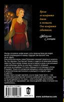 Селфи с римским фонтаном — фото, картинка — 16