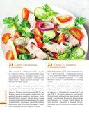 365 рецептов вкусных мясных блюд — фото, картинка — 11