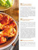 365 рецептов вкусных мясных блюд — фото, картинка — 13