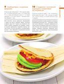 365 рецептов вкусных мясных блюд — фото, картинка — 8
