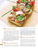 365 рецептов вкусных мясных блюд — фото, картинка — 9