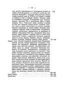 Исследование о смертной казни (м) — фото, картинка — 3