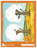 Времена года. Творческие задания для детей: рисунок, лепка, аппликация. Для детей 2-3 лет — фото, картинка — 7