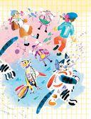Любимые песни для детей — фото, картинка — 13
