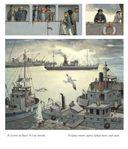 Жизнь одного корабля — фото, картинка — 3