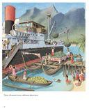 Жизнь одного корабля — фото, картинка — 4