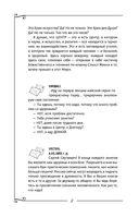Сердце и сосуды. Информационно-энергетическое Учение. Начальный курс — фото, картинка — 8