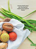 Домашняя кухня — фото, картинка — 15