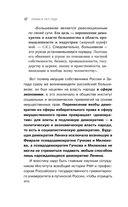 Ленин в 1917 году — фото, картинка — 11