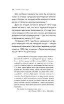Ленин в 1917 году — фото, картинка — 13