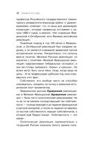 Ленин в 1917 году — фото, картинка — 9