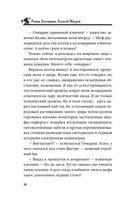 Дорога к Вождю — фото, картинка — 10