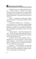 Дорога к Вождю — фото, картинка — 6