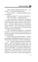 Дорога к Вождю — фото, картинка — 7