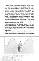 География — фото, картинка — 15