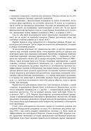 Инвестиции и трейдинг. Формирование индивидуального подхода к принятию решений — фото, картинка — 10