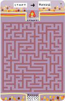 Асборн - карточки. 100 лабиринтов от простых до сложных — фото, картинка — 3