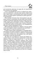 Сад, цветник и огород по-русски — фото, картинка — 14