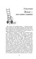 Сад, цветник и огород по-русски — фото, картинка — 15