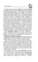 Сад, цветник и огород по-русски — фото, картинка — 10
