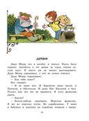 Дядя Фёдор, пёс и кот — фото, картинка — 11
