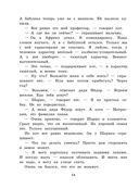 Дядя Фёдор, пёс и кот — фото, картинка — 14