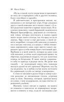 Превращение (м) — фото, картинка — 9