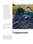 Мир вина. Вина, сорта, виноградники — фото, картинка — 4
