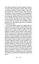 Цветы для Элджернона — фото, картинка — 7
