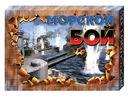 «Морской бой-2 (ретро)» жесткая коробка — фото, картинка — 1