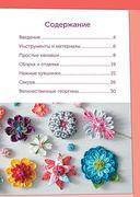 Цветы из ткани канзаши. Приемы и техники — фото, картинка — 1