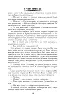 Прикладная некромантия. Записки между страниц — фото, картинка — 14