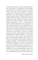 Осень патриарха (м) — фото, картинка — 5