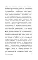 Осень патриарха (м) — фото, картинка — 8
