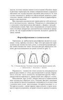 Восстановительная стоматология — фото, картинка — 6