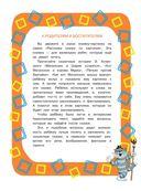 Истории из Простоквашино — фото, картинка — 1