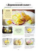 Блюда русской кухни, которые легко приготовить — фото, картинка — 11