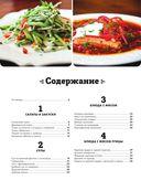 Блюда русской кухни, которые легко приготовить — фото, картинка — 6