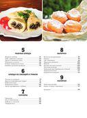 Блюда русской кухни, которые легко приготовить — фото, картинка — 7