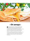 Блюда русской кухни, которые легко приготовить — фото, картинка — 8