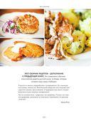 Блюда русской кухни, которые легко приготовить — фото, картинка — 9