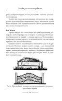 Секреты доброй почвы для чудо-урожая — фото, картинка — 15