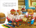 Три медведя. Сказки — фото, картинка — 1