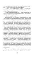 Путешественник из ниоткуда (м) — фото, картинка — 11