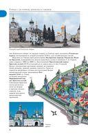 Прогулки по Подмосковью — фото, картинка — 7