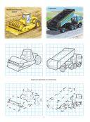 Машины-гиганты — фото, картинка — 1