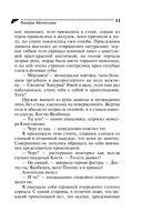 Фанера Милосская (м) — фото, картинка — 11