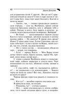 Фанера Милосская (м) — фото, картинка — 12