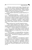 Фанера Милосская (м) — фото, картинка — 14